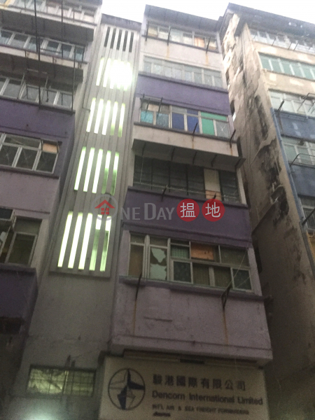 18 Wing Kwong Street (18 Wing Kwong Street) Hung Hom|搵地(OneDay)(2)