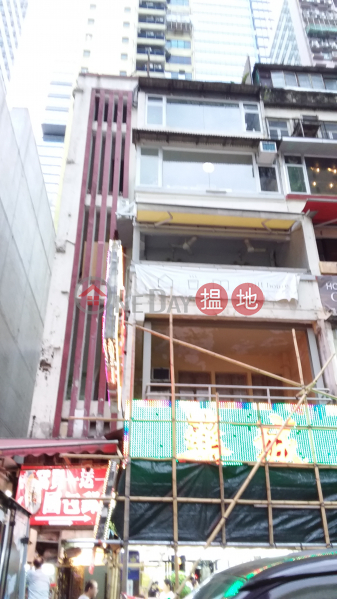 522 Lockhart Road (522 Lockhart Road) Causeway Bay|搵地(OneDay)(1)