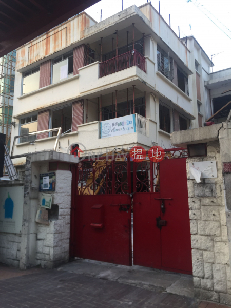 264B PRINCE EDWARD ROAD WEST (264B PRINCE EDWARD ROAD WEST) Kowloon City|搵地(OneDay)(1)