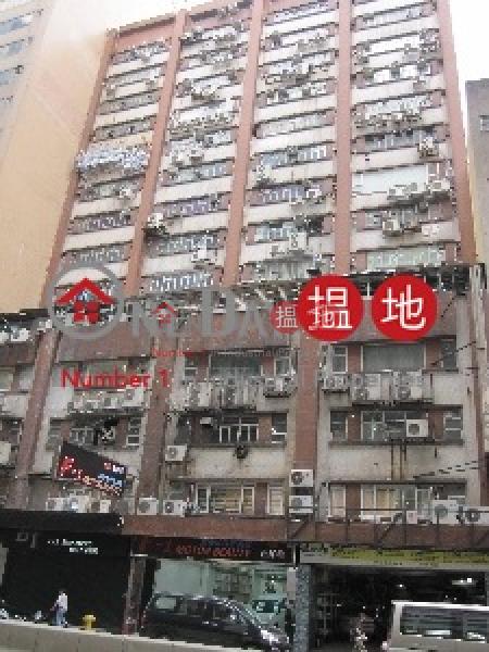兆發工業大廈|觀塘區兆富工廠大廈(Siu Fu Factory Building)出租樓盤 (lcpc7-05731)