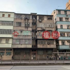 73 Ma Tau Chung Road,To Kwa Wan, Kowloon