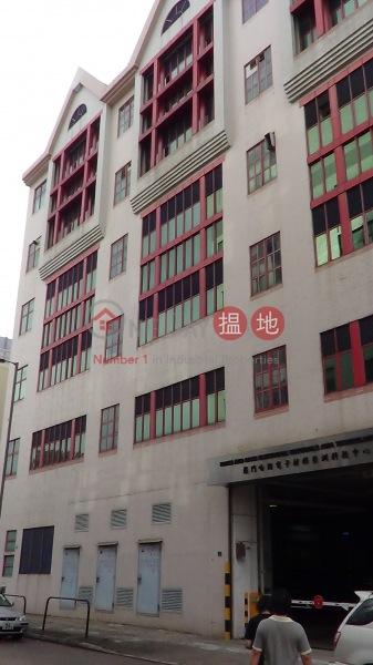 羅門哈斯電子材料亞洲 (Rohm and Haas Electronic Materials Asia Tech Centre) 粉嶺|搵地(OneDay)(1)