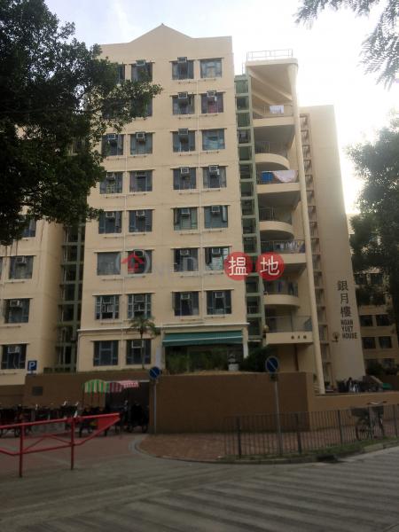 Ngan Wan Estate, Block 2 Ngan Yuet House (Ngan Wan Estate, Block 2 Ngan Yuet House) Mui Wo|搵地(OneDay)(1)