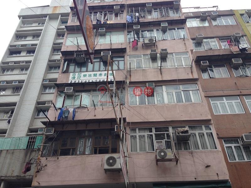 基隆街147-149號 (147-149 Ki Lung Street) 深水埗 搵地(OneDay)(2)