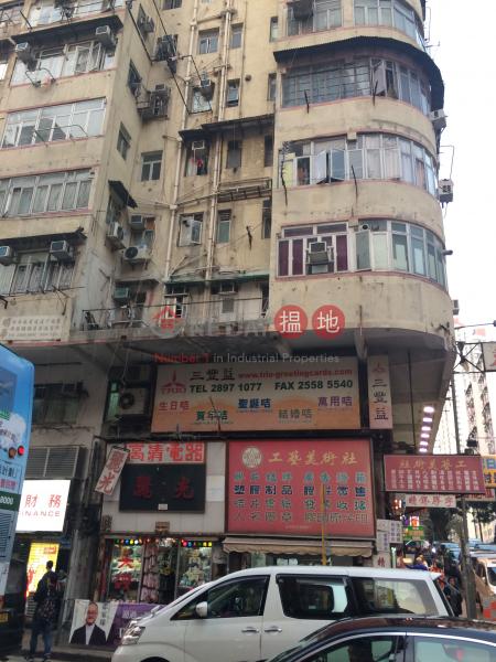 元州街50-52號 (50-52 Un Chau Street) 深水埗|搵地(OneDay)(2)