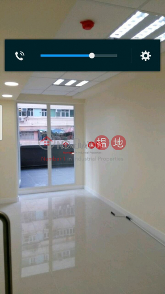 Property Search Hong Kong | OneDay | Industrial | Rental Listings | Kwai Shing Ind. Bldg