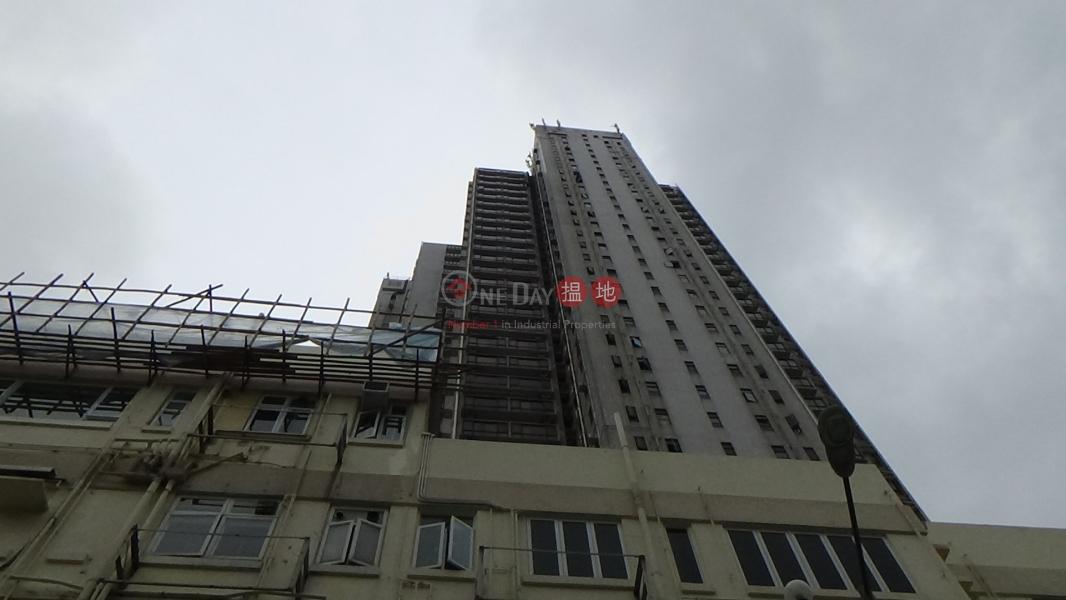 Victoria Garden Block 2 (Victoria Garden Block 2) Pok Fu Lam|搵地(OneDay)(1)