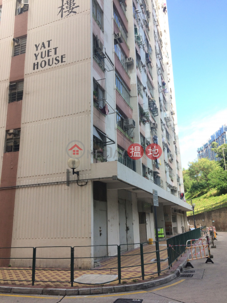 彩雲(一)邨日月樓 (Yat Yuet House, Choi Wan (I) Estate) 彩虹|搵地(OneDay)(3)