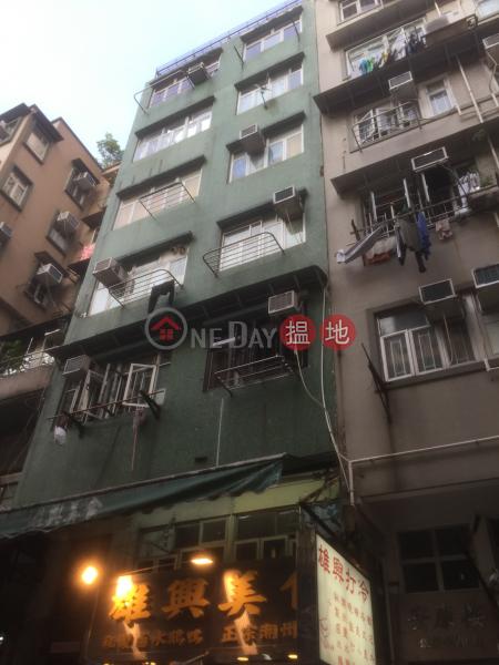 22 Ngan Fung Street (22 Ngan Fung Street) Tsz Wan Shan|搵地(OneDay)(2)