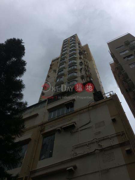 Man Hong Mansion (Man Hong Mansion) Yuen Long|搵地(OneDay)(1)