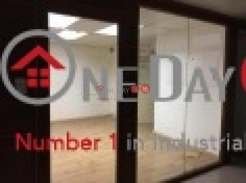 Property Search Hong Kong | OneDay | Industrial Rental Listings JING HO INDUSTRIAL BUILDING