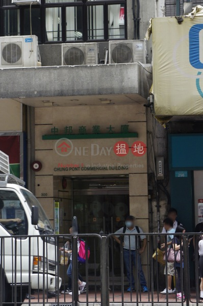 Chung Pont Commercial Centre (Chung Pont Commercial Centre) Wan Chai|搵地(OneDay)(3)