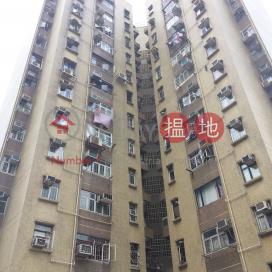 怡閣苑 怡泰閣 (D座),深水埗, 九龍