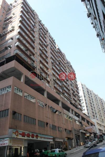 好景工業大廈 (Goodview Industrial Building) 屯門|搵地(OneDay)(4)