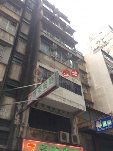 15 Nanking Street (15 Nanking Street) Jordan|搵地(OneDay)(1)