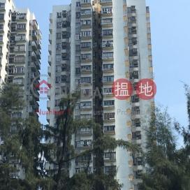 Block 21 Tai Po Centre Phase 3,Tai Po, New Territories