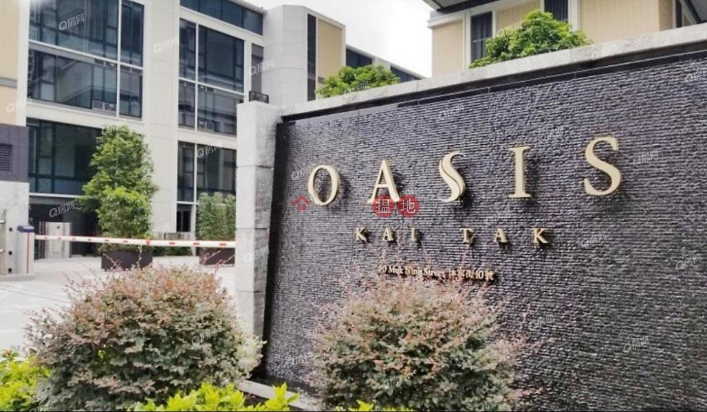 全新物業,實用靚則,地段優越,鄰近地鐵《Oasis Kai Tak租盤》 Oasis Kai Tak(Oasis Kai Tak)出租樓盤 (XG1300501082)