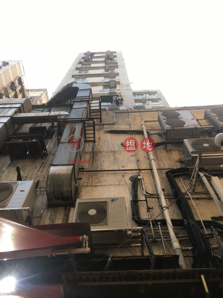 寶豐樓 (Po Fung Building) 元朗|搵地(OneDay)(1)