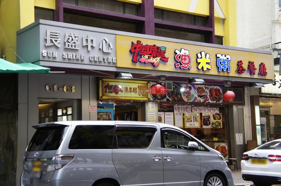 Sun Shine Centre (Sun Shine Centre ) Mong Kok|搵地(OneDay)(3)