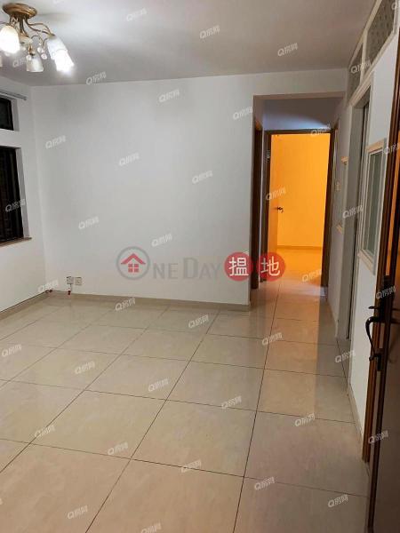 Heng Fa Chuen | 2 bedroom Mid Floor Flat for Sale | Heng Fa Chuen 杏花邨 Sales Listings