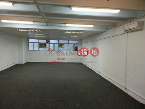 GOLDEN DRAGON IND CTR.|Kwai Tsing DistrictGolden Dragon Industrial Centre(Golden Dragon Industrial Centre)Rental Listings (sf909-01995)_0