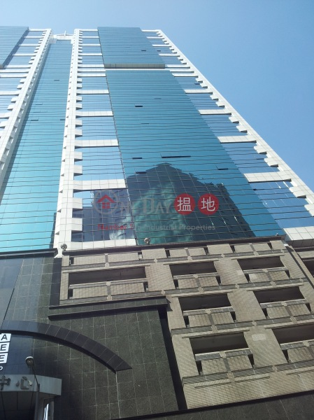 Asia Trade Centre (Asia Trade Centre) Kwai Chung|搵地(OneDay)(4)