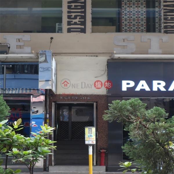 229-231 Lockhart Road (229-231 Lockhart Road) Wan Chai|搵地(OneDay)(2)