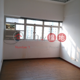 HOOVER IND BLDG|Kwai Tsing DistrictHover Industrial Building(Hover Industrial Building)Rental Listings (sf909-01451)_0