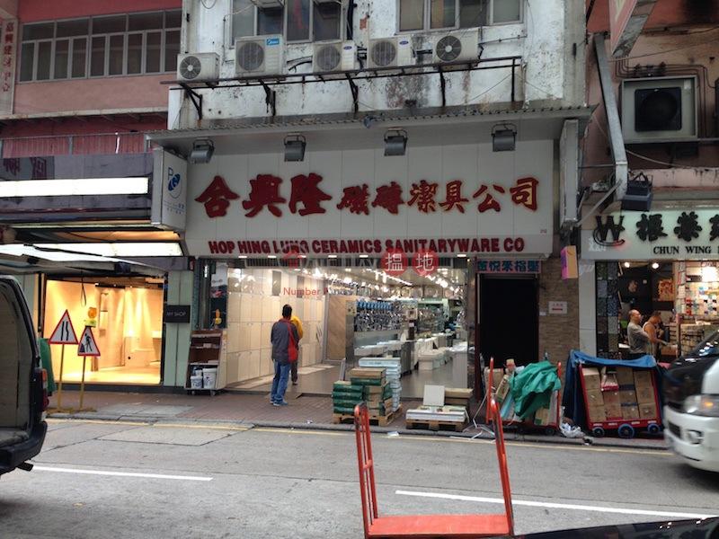 310-312 Portland Street (310-312 Portland Street) Mong Kok|搵地(OneDay)(1)