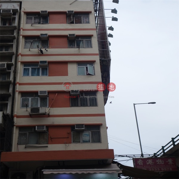 Chi King Court (Chi King Court) Wan Chai|搵地(OneDay)(3)