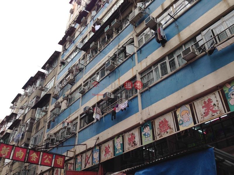 福星大廈 (Fook Sing Building) 油麻地|搵地(OneDay)(2)
