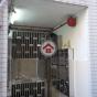 金華街1-3號 (1-3 Kam Wa Street) 東區金華街1-3號|- 搵地(OneDay)(2)