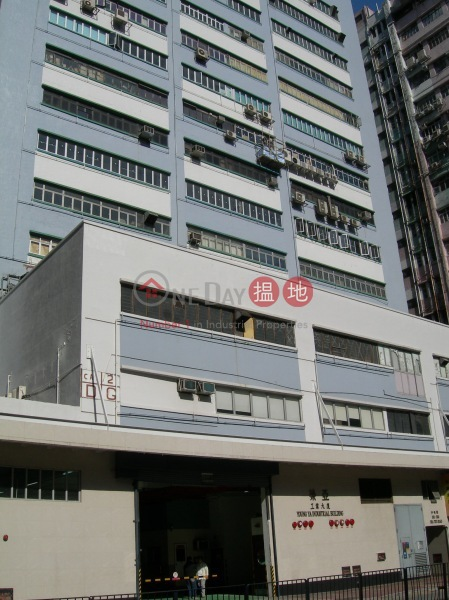 Young Ya Industrial Building (Young Ya Industrial Building) Tsuen Wan East|搵地(OneDay)(3)