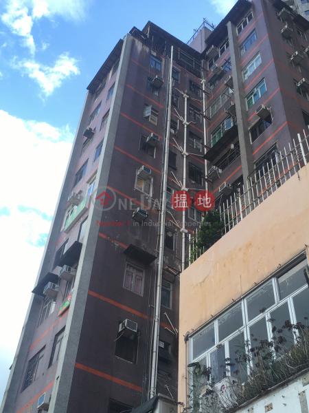 金蘭閣 (Golden Orchid Court) 屯門|搵地(OneDay)(1)