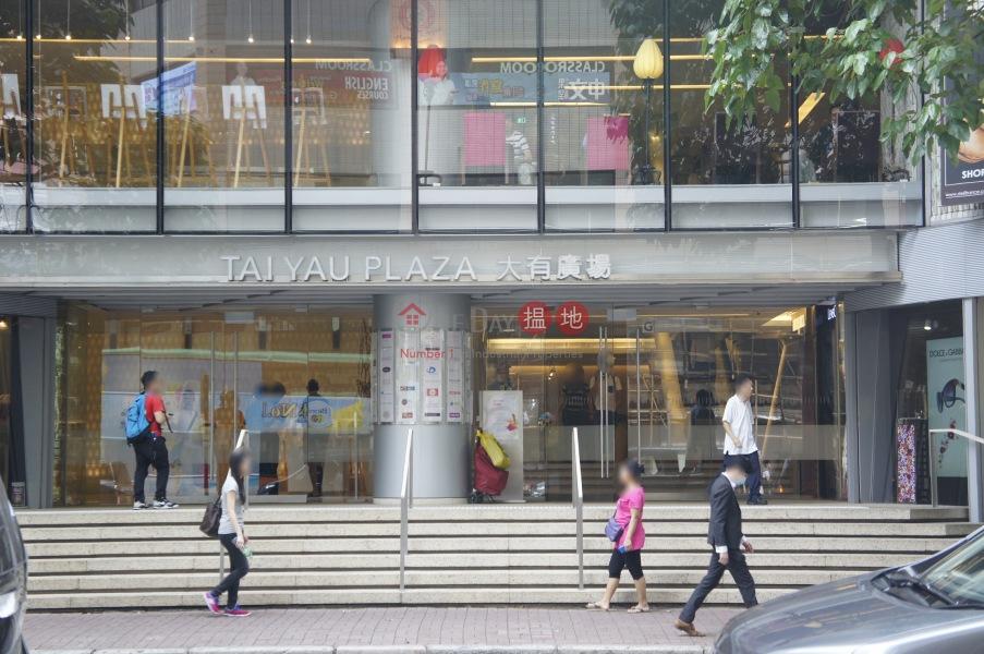 Tai Yau Building (Tai Yau Building) Wan Chai|搵地(OneDay)(4)