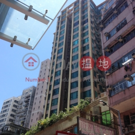 Kensington Plaza,Jordan, Kowloon