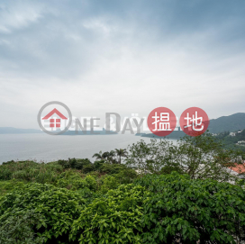3 Bedroom Family Flat for Sale in Chung Hom Kok|Horizon Ridge(Horizon Ridge)Sales Listings (EVHK91827)_0