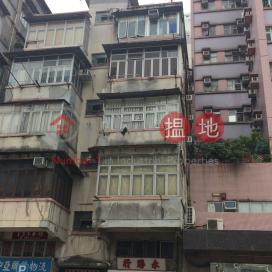 240A Fuk Wing Street,Sham Shui Po, Kowloon