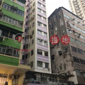 Chi Tat Building|置達大廈