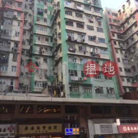 Block B Honour Building,To Kwa Wan, Kowloon