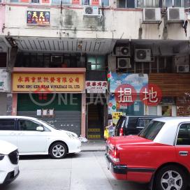 29 Wong Chuk Street|黃竹街29號