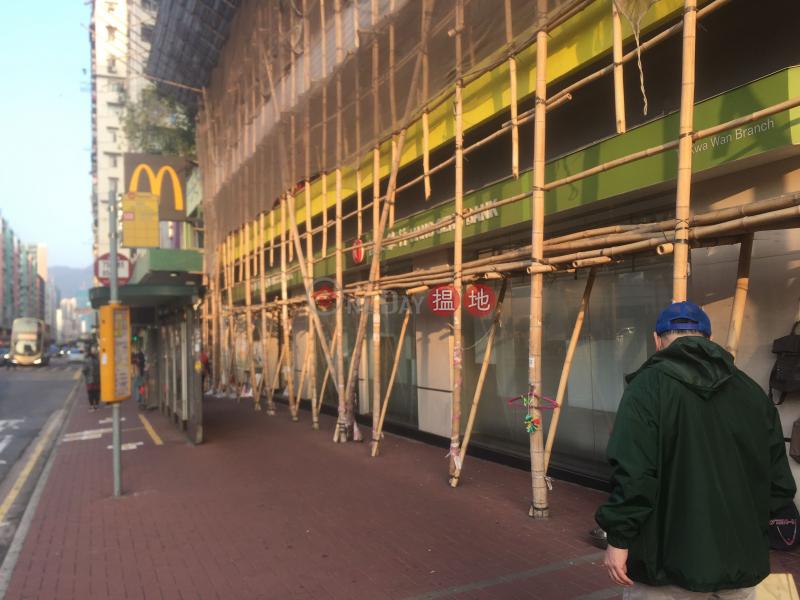宏豐工業大廈 (World Wide Industrial Building) 土瓜灣|搵地(OneDay)(2)