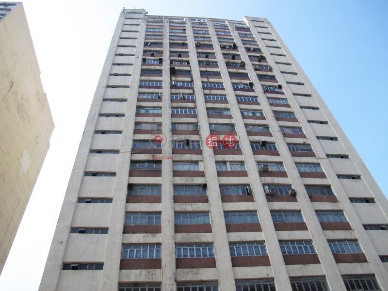 萬勝工業大廈 (Man Shing Industrial Building) 葵芳|搵地(OneDay)(2)