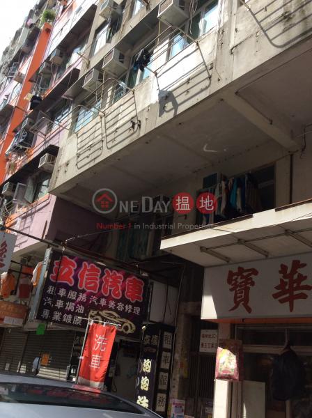 福榮街2C號 (2C Fuk Wing Street) 深水埗|搵地(OneDay)(2)