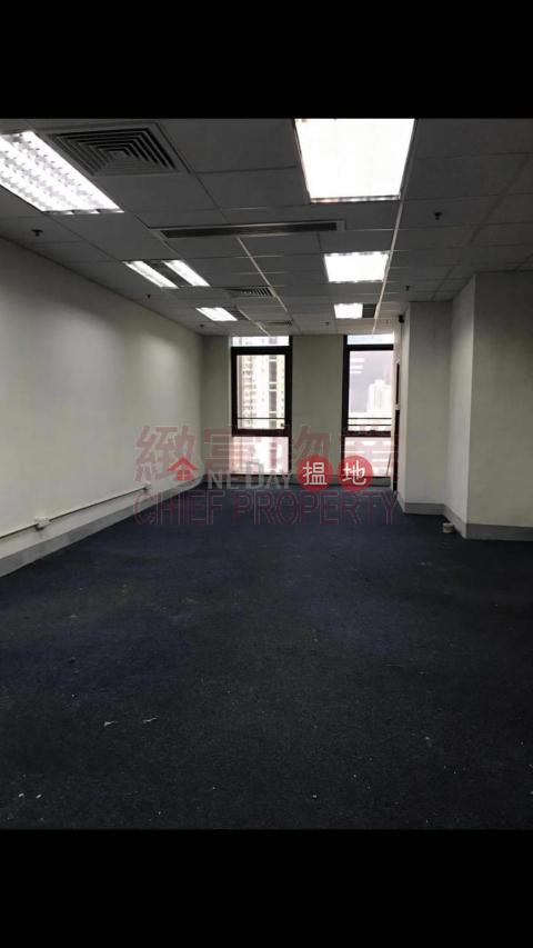 New Tech Plaza|Wong Tai Sin DistrictNew Tech Plaza(New Tech Plaza)Rental Listings (29404)_0