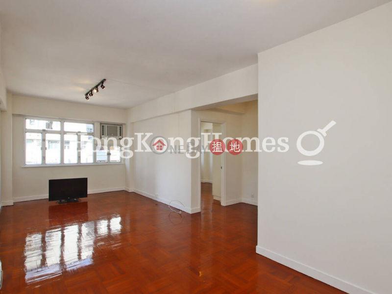 1 Bed Unit for Rent at Magnolia Mansion, Magnolia Mansion 景香樓 Rental Listings   Eastern District (Proway-LID27763R)