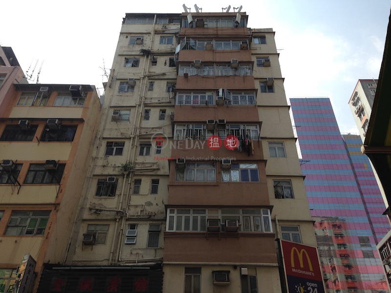 Kam Wah Building (Kam Wah Building) Prince Edward|搵地(OneDay)(4)