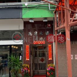 Block A Siu Yat Building | 2 bedroom High Floor Flat for Rent|Block A Siu Yat Building(Block A Siu Yat Building)Rental Listings (XGXJ520600014)_0