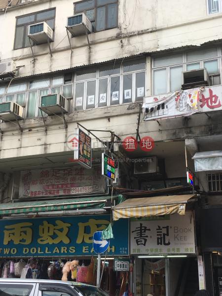 13 Sau Fu Street (13 Sau Fu Street) Yuen Long|搵地(OneDay)(3)