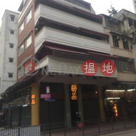 307 Shanghai Street|上海街307號